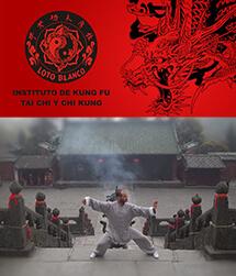 Loto Blanco - Centro de Enseñanza de Artes Marciales Chinas